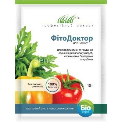 ФитоДоктор, 10 г (для овощей) БИО Фунгицид, код: 1492