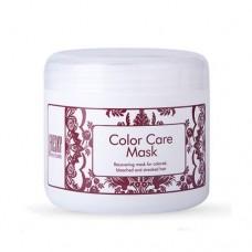 Маска для волос Fresky Color Care Mask /4206