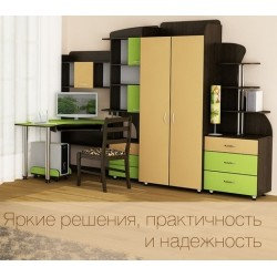Купить недорогую мебель в интернет-магазине