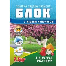 Садовая побелка Блок с медным купоросом, 1.5 кг, Garden Club