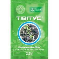 Тивитус 2,5 г, послевсходовый Гербицид