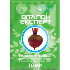 Виталон Эксперт 100 мл, послевсходовый Гербицид