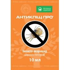 Антикліщ ПРО 100 мл, Инсектицид