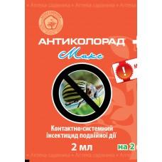 Антиколорад Макс 10 мл, Инсектицид