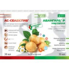 АС-Селектив ПРОФІ 30 мл + Авангард Картопля 30 мл