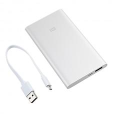 Внешний аккумулятор (Power Bank) Xiaomi Mi Power Bank 2 5000mAh Silver