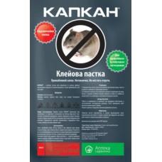 Капкан клейова пастка для гризунів та комах універсальна, чорна (Укравіт)