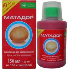 Матадор 160мл, Протравитель