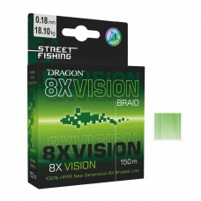 Шнур Dragon Street Fishing 8X Vision 150м. 0,08мм.