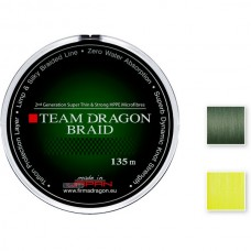 Шнур Team Dragon x4 135м. 0.20мм. Toray, желтый