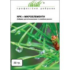Удобрение для хвойных растений NPK + МЕ, 20 г