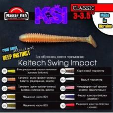 "Силиконовая приманка Master fish KsI classic 3.5"", 6 шт."
