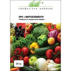 Удобрение универсальное NPK+МЕ, 20 г