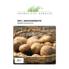 Удобрение для картошки NPK+ микроэлементы 20 г