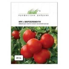 Удобрение для томатов и пасленовых NPK+МЕ, 20 г